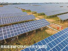 共和龍羊峽125MW光伏支架項目